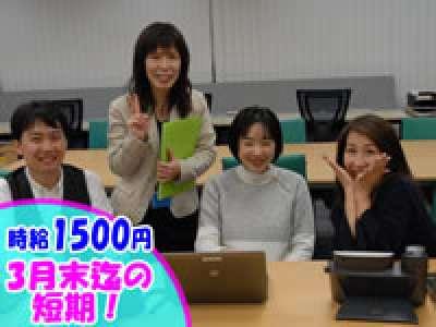 バーチャレクス・コンサルティング株式会社 六本木03のアルバイト情報
