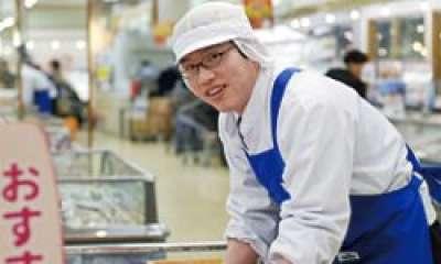 スーパーマーケット藤三能美店のアルバイト情報