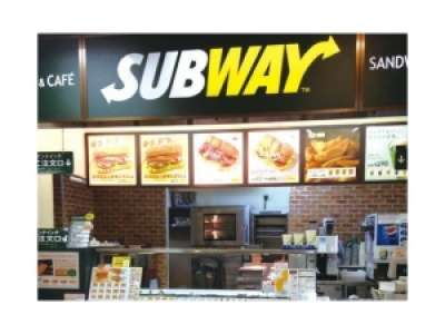 SUBWAY 塩尻ギャザ店のアルバイト情報