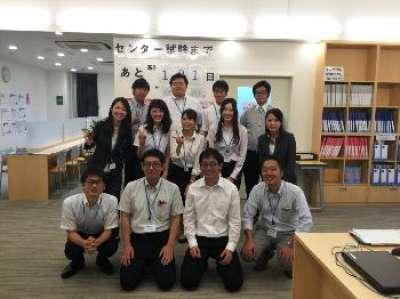 河合塾マナビス東岡崎校のアルバイト情報