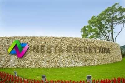 NESTA RESORT KOBE フロントサービス NESTA RESORT フロントSTAFFを大募集!