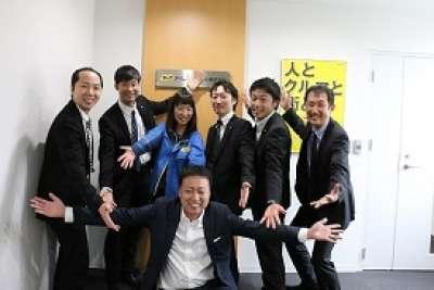 タイムズサービス 札幌営業所のアルバイト情報