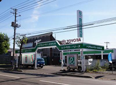 トヨタレンタリース 岩見沢(西)店のアルバイト情報