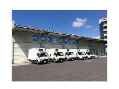 株式会社小田島アクティのアルバイト情報