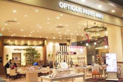 OPTIQUE PARIS MIKI オークワ海南店のアルバイト情報
