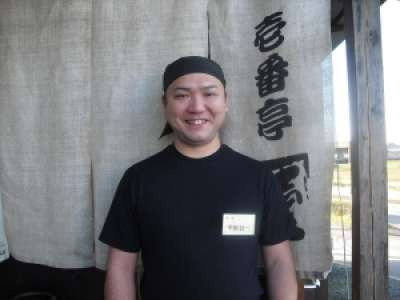 壱番亭 水海道店のアルバイト情報