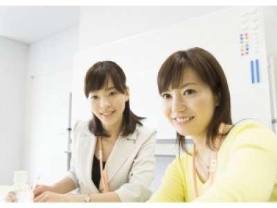 株式会社クニヒロ・ホームテックのアルバイト情報