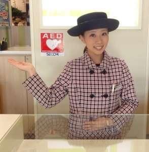 アイング(株) アリオ倉敷 7のアルバイト情報