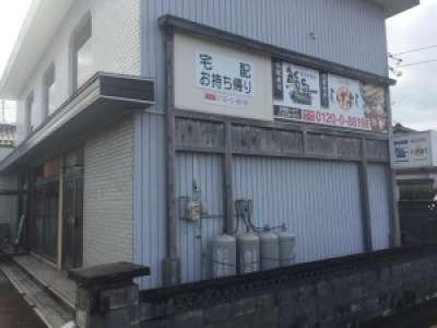 宅配寿司 鮨舟 能美小松本店のアルバイト情報