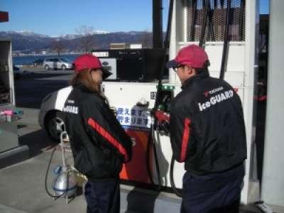 井口エネルギー 湖浜給油所のアルバイト情報