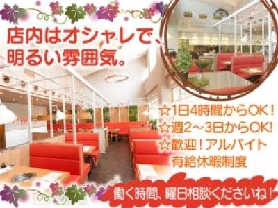 熟成和牛焼肉 エイジング・ビーフ 軽井沢のアルバイト情報