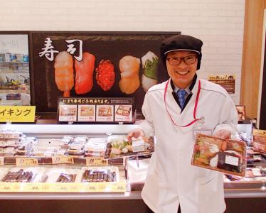 マックスバリュ岡田店のアルバイト情報
