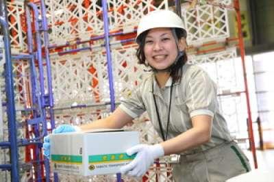 ヤマト運輸 厚木ゲートウェイベース店のアルバイト情報