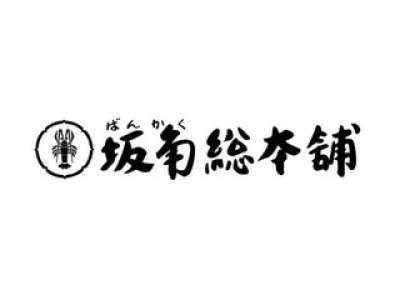 【21002934】大丸東京店のアルバイト情報