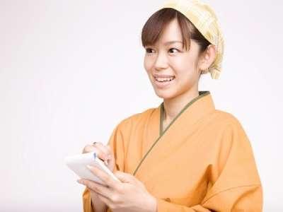 【21001605】大丸東京店のアルバイト情報