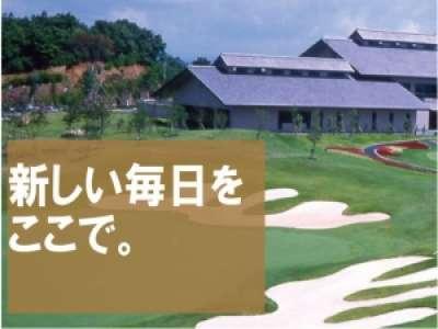 能登島ゴルフ&カントリークラブのアルバイト情報
