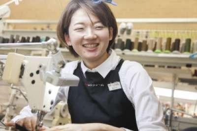 ≪裁縫が好きな方必見≫勤務日数や時間は相談OK 洋服のお直しスタッフの求人画像_2