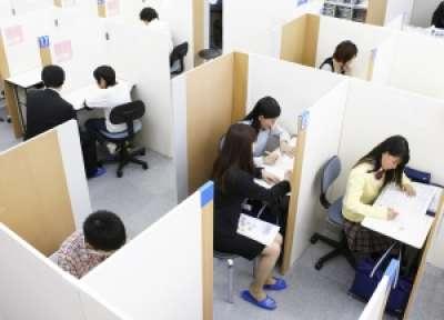 明光義塾 稲生町教室のアルバイト情報