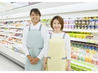 業務スーパー会津日新店のアルバイト情報