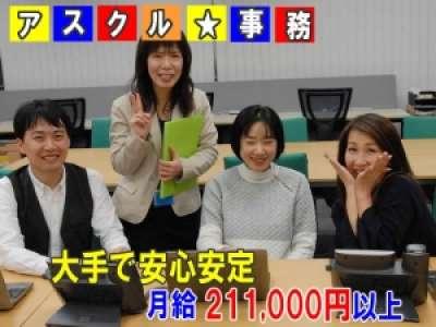 バーチャレクス・コンサルティング株式会社 豊洲18のアルバイト情報