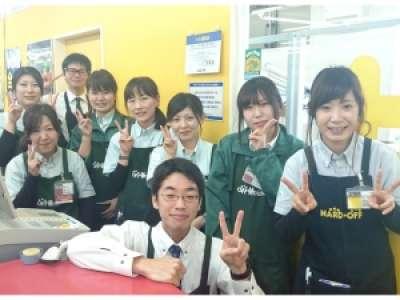 オフハウス 長岡古正寺店のアルバイト情報