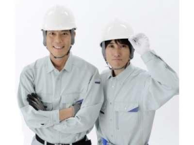 有限会社 三共エナジーのアルバイト情報