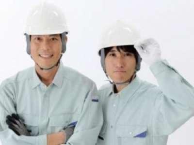 江口圧送興業のアルバイト情報