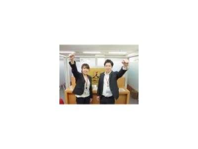 ヒト・コミュニケーションズ 新潟支店のアルバイト情報