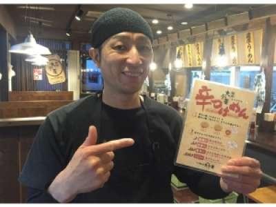 麺や 大舎厘(だいしゃりん)亀田早通店のアルバイト情報