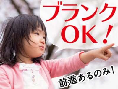 株式会社ニッソーネット神戸支社(K-22453) のアルバイト情報