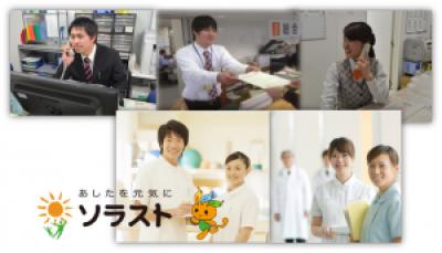 茨城県立中央病院のアルバイト情報