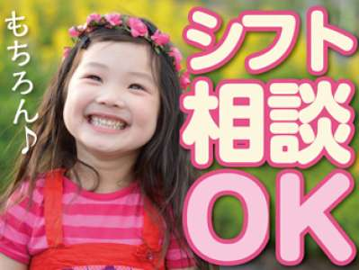 株式会社ニッソーネット神戸支社(K-16706) のアルバイト情報