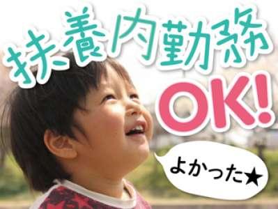株式会社ニッソーネット南大阪支社(M-6913)のアルバイト情報