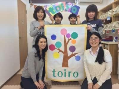 放課後デイサービスtoiro 東戸塚のアルバイト情報