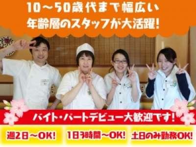 焼肉かりん 青木島おいしい広場店のアルバイト情報