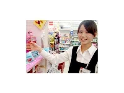 コスコ 富士見店のアルバイト情報