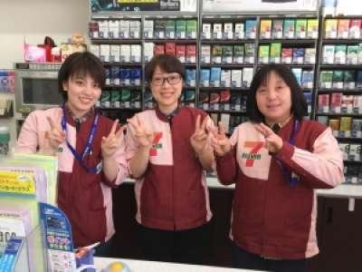 セブンイレブン 福島永井川店のアルバイト情報