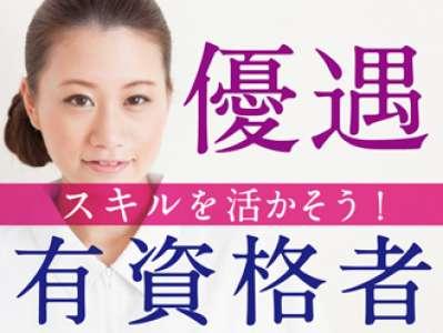 株式会社ニッソーネット東京本社(T-102300)のアルバイト情報