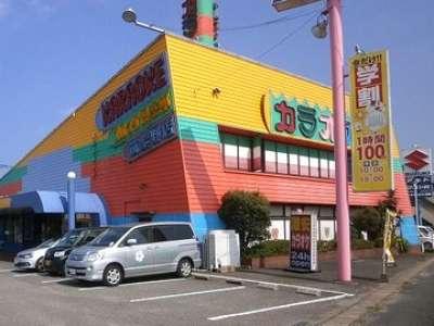 コロッケ倶楽部 筑紫野店のアルバイト情報