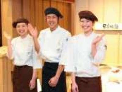 串家物語 イオンモール草津店のアルバイト情報