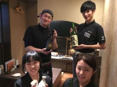 ほっこり居酒屋 瓢膳(ひょうぜん)のアルバイト情報