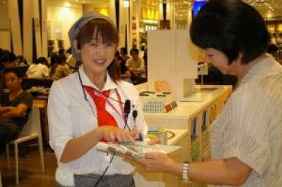 ラゾーナ川崎のアルバイト情報