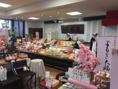 大阪屋 今町店のアルバイト情報