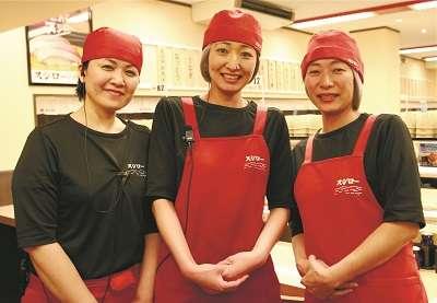 スシロー伊予松前店のアルバイト情報