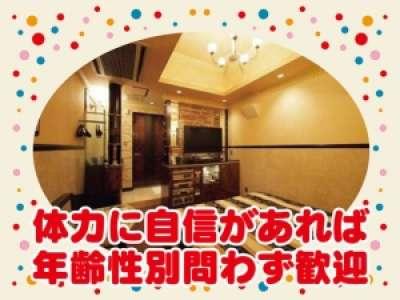ホテルUs 弁天橋のアルバイト情報