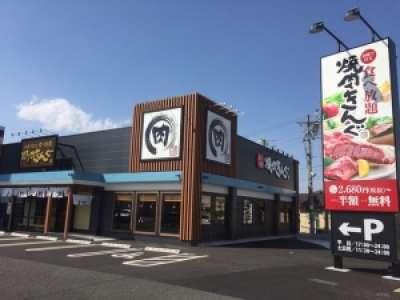 焼肉きんぐ 松本村井店のアルバイト情報