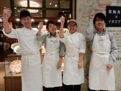 Cucina Italiana Per Adesso TOKAI KITTE 名古屋店のアルバイト情報