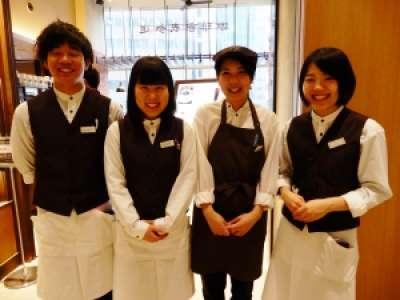 珈琲舎表参道 KITTE名古屋店のアルバイト情報