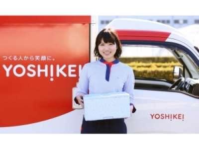 株式会社オーシャンシステム ヨシケイ新潟 十日町営業所のアルバイト情報