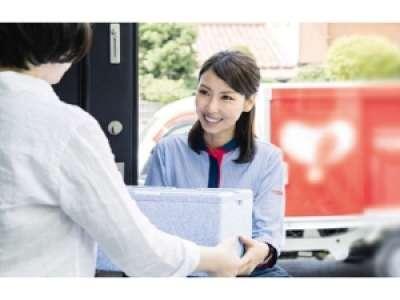 株式会社オーシャンシステム ヨシケイ新潟 上越営業所のアルバイト情報